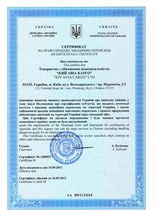 Сертификат На Негабаритный Груз