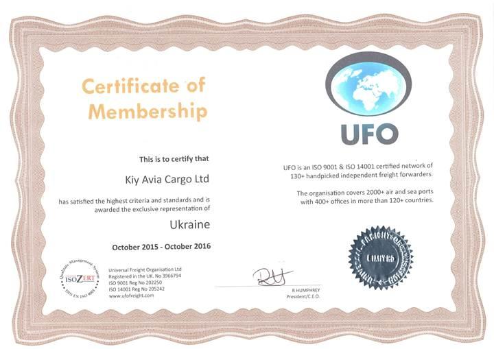 Сертификат UFO - Кий Авиа Карго