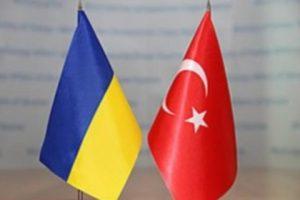 Карго из Турции в Украину