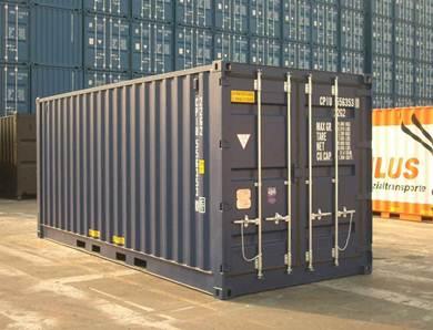 20-ти футовый герметичный контейнер