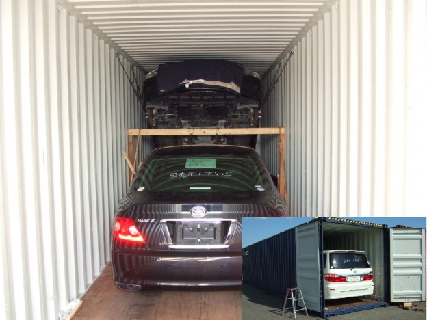 Container car shipping from Ukraine