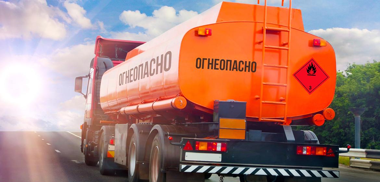 Перевозки опасных грузов в США из Украины