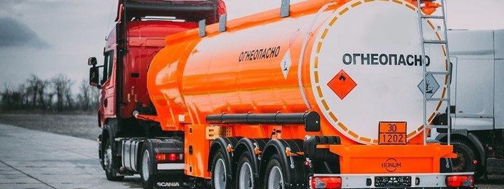 Перевезення небезпечних вантажів з України в Японію