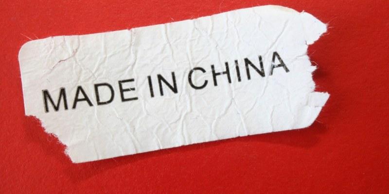 Вещи из Китая - самый дешевый способ доставить в Украину