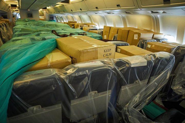 «Мрия» возобновила грузовые авиаперевозки